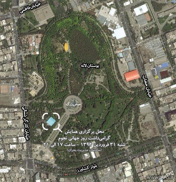 نقشه محل برگزاری همایش گرامیداشت روز جهانی نجوم