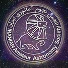 انجمن نجوم آماتوری ایران