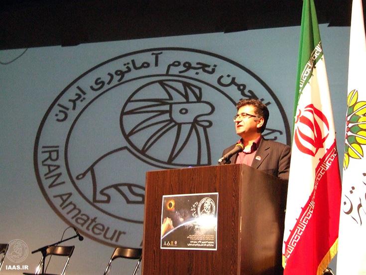 سخنان پایانی مدیر انجمن نجوم آماتوری ایران
