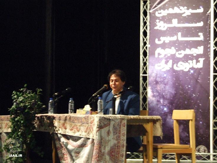 سخنرانی دکتر جعفر آقایانی چاووشی در زمینه دستاورهای علمی ابوریحان بیرونی