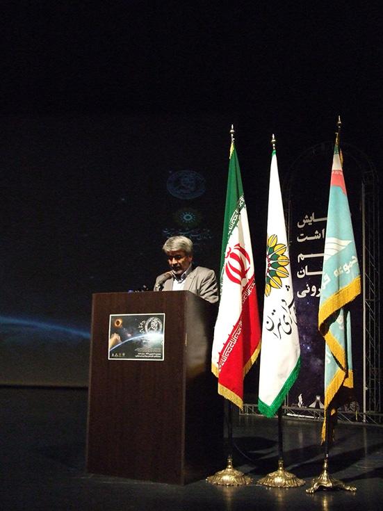سخنرانی دکتر سعدالله نصیری قیداری - رییس انجمن نجوم ایران