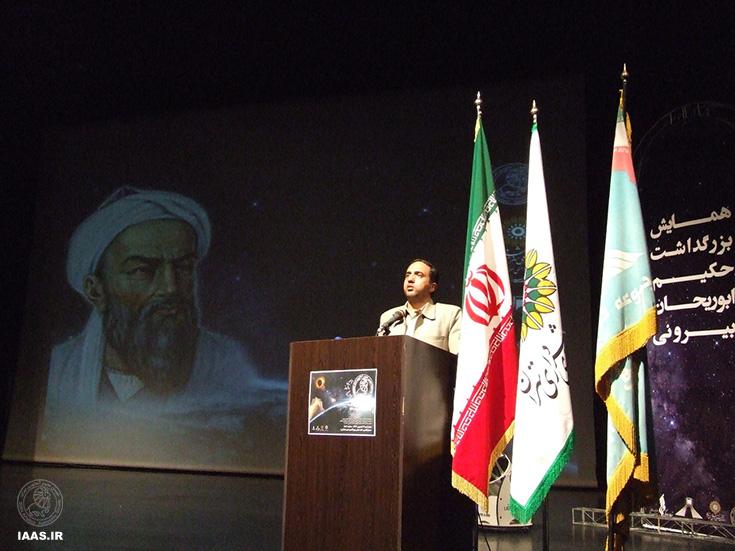 جناب آقای مزروعی مسؤول مرکز نجوم ادیب اصفهان - گروه نجوم نمونه کشور در سال 1392