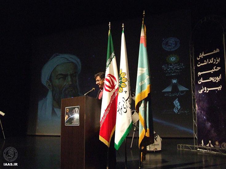 سخنان مدیر انجمن نجوم آماتوری ایران
