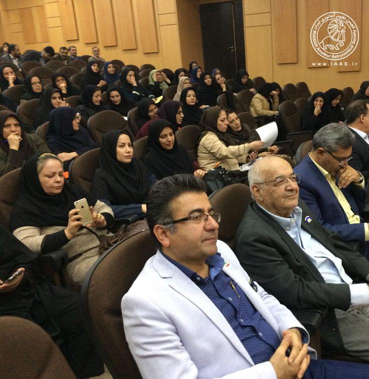 جشنواره نجومی استان مرکزی