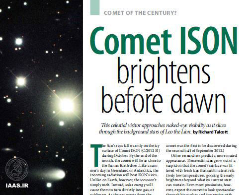 دنباله دار آیسون، درخششی پیش از طلوع - Astronomy – October 2013
