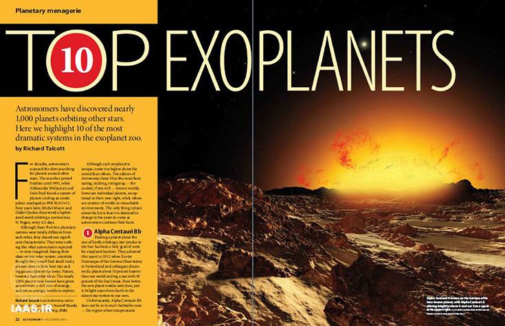 10 سیاره فراخورشیدی برتر - Astronomy – October 2013
