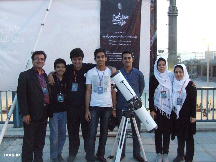 گروه مستقر در در نمایشگاه کتاب تهران