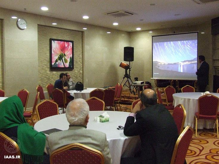 گرامی داشت روز جهانی نجوم در هتل پارسیان آزادی