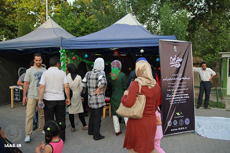گرامی داشت هفته جهانی نجوم در بوستان لاله تهران - عکاس: علی نوروزی