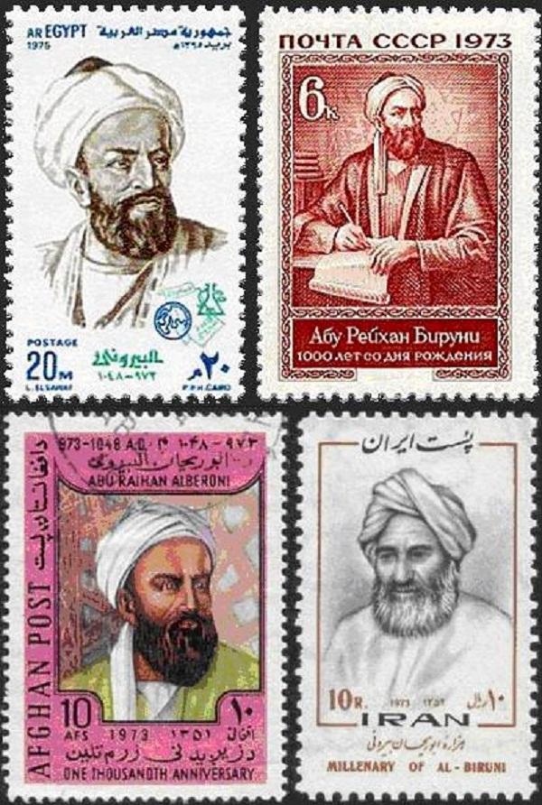 تمبرهای یادبود ابوریحان بیرونی اخترشناس نامدار در ایران وجهان