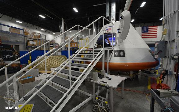 فضاپیمای بوئینگ