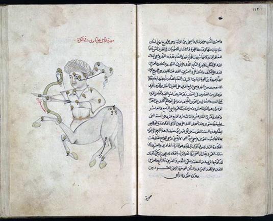 صورت فلکی کماندار در سندی به زبان عربی