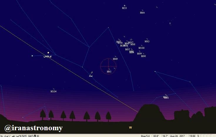 وضعیت آسمان رصدگاه در شامگاه پنجشنبه 2 شهریور 96 به همراه سوژهای جالب برای عکاسی