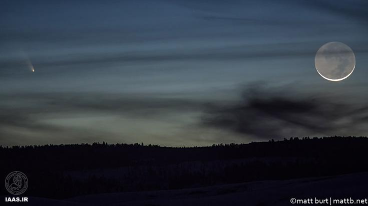 ماه و دنباله دار پن استارز