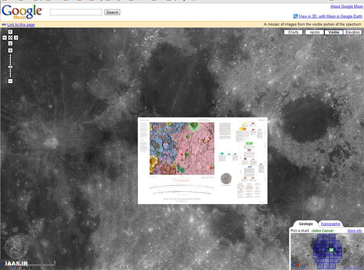 جداول نقشه ماه گوگل