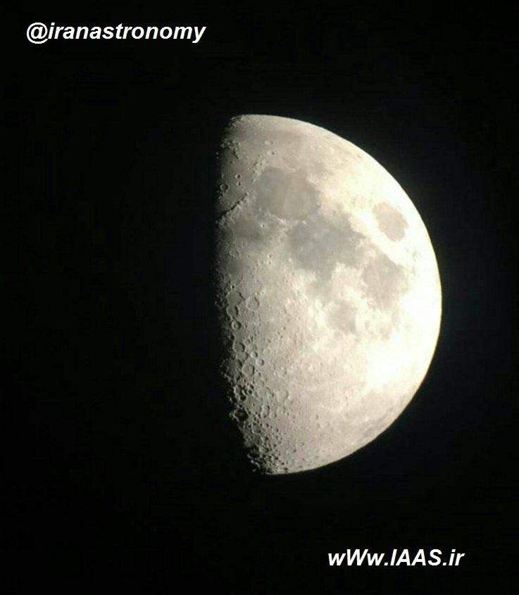 عکس آفوکال ماه از پشت چشمی تلسکوپ 10 اینچ با تلفن همراه در هفدهمین سالروز( عکس از آقای فربد کبیری عضو فعال)