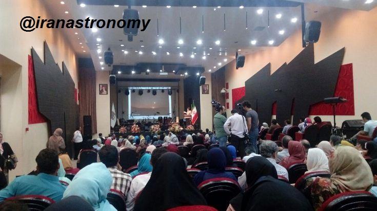 اسلاید شو جذابیتهای آسمان توسط آقایان عاملی و جناب زاده همراه با عکسهایی از آقای حسینی تبار