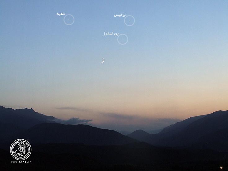 اجتماع آسمانی - برای مشاهده در ابعاد بزرگتر کلیک کنید