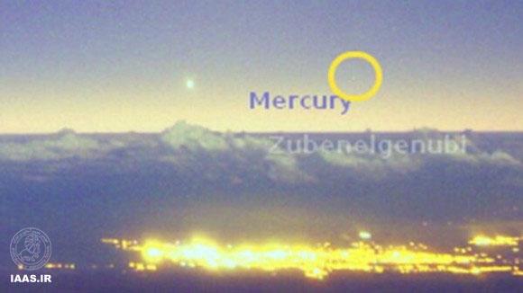 دنباله دار آیسان قبل از طلوع آفتاب در23 نوامبر2013از تلسکوپ هاوایی فرانسه-کانادا در جزایز هاوایی عکس بالا از وب کم تلسکوپ هاوایی فرانسه-کانادا است