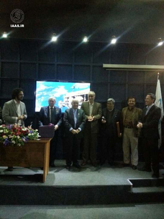 مركز علوم و ستاره شناسي تهران