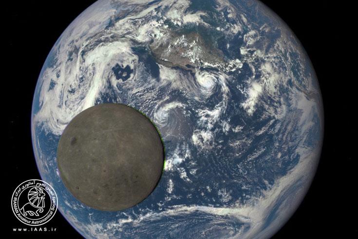 گذر ماه از جلو کرهی زمین!