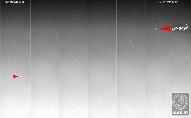 مراحل طلوع قمر فوبوس در آسمان مریخ