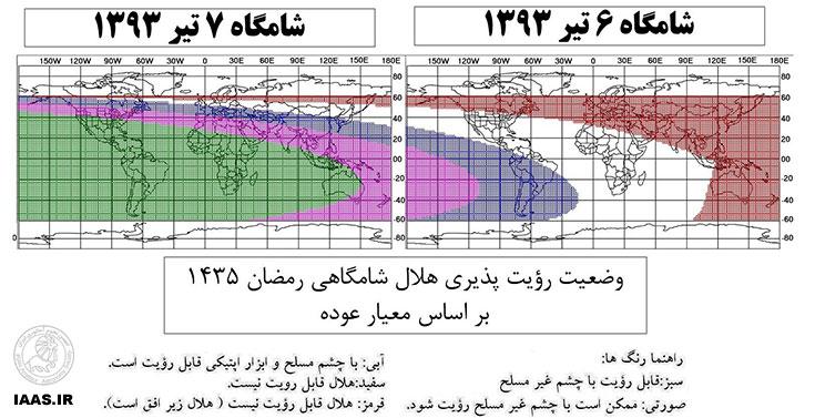 شکل 1: نقشه رؤیت پذیری هلال ماه رمضان 1435 بر اساس معیار عوده