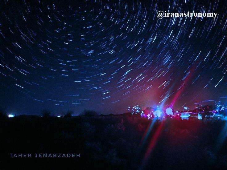 دور قطبی و نورهای مزاحم قبل از آغاز رسمی برنامه های شب رصدی دوم شهریور