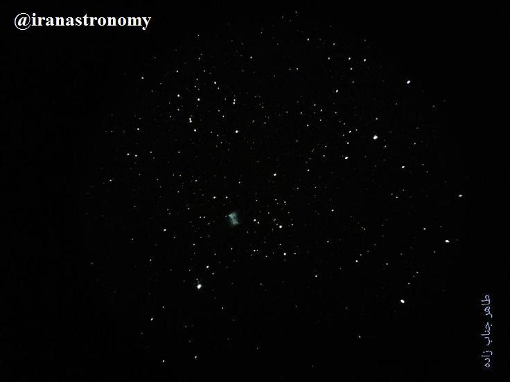 اعماق آسمان- سحابی دمیل M27 در صورت فلکی روباهک