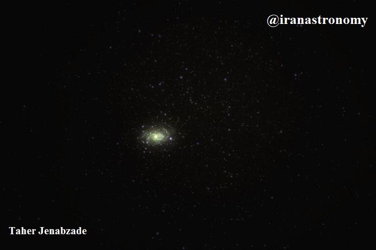 اعماق آسمان- کهکشان مثلث M33 در صورت فلکی مثلث