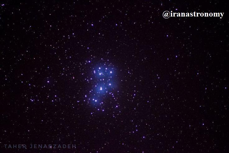 اعماق آسمان- خوشه باز ستاره ای پروین M45  که به