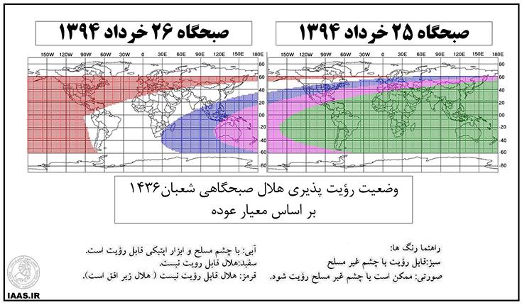 نقشه 1