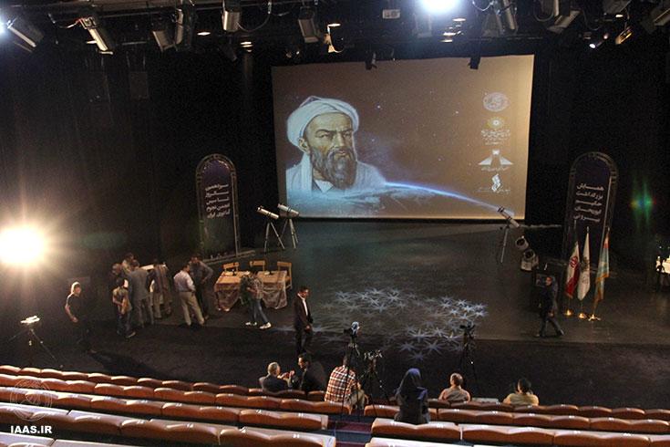 آمادسازی سالن همایش برج آزادی