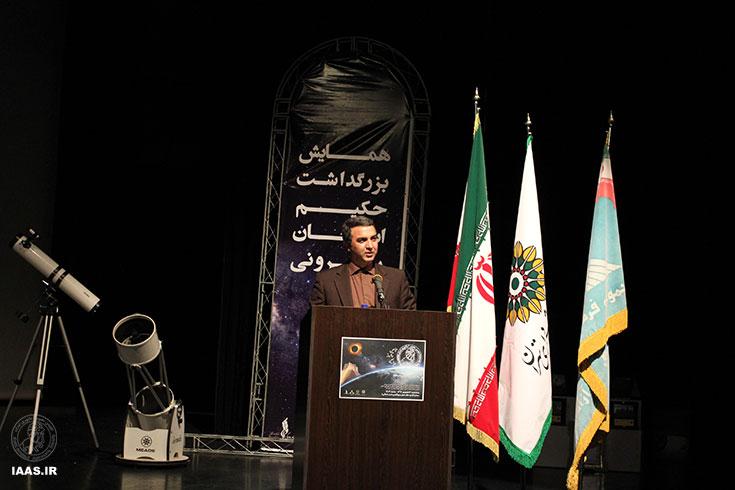 آقای تاج الدینی از مجریان توانمند صدا و سیما مجری این برنامه بودند