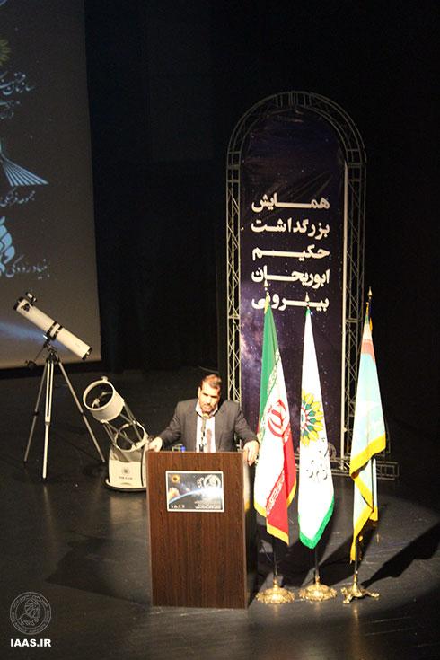 خیر مقدم مدیر مجموعه فرهنگی تاریخی برج آزادی جناب آقای شاه علی
