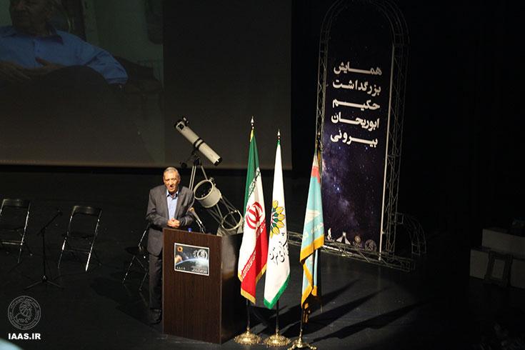 سخنرانی استاد غزنی در مورد سوابق و خاطرههای ایشان در زمینه نجوم کشور