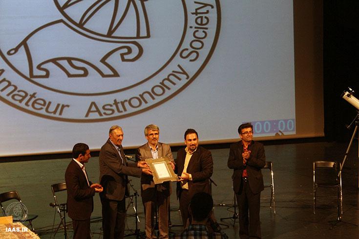 تقدیر از آقای شبانی - مدیر واحد فناوری اطلاعات انجمن نجوم آماتوری ایران
