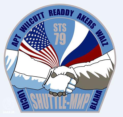 لوگو ماموریت STS-79