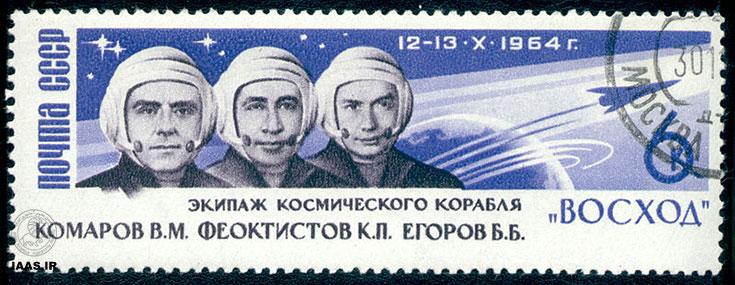 تمبر چاپ شده به مناسبت پرتاب وسخود-1