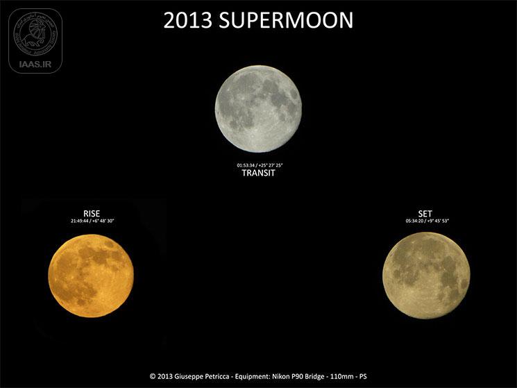 3 نما در سه زمان از ابرماه 2013 در آسمان توسکانی - عکاس:  Giuseppe Petricca